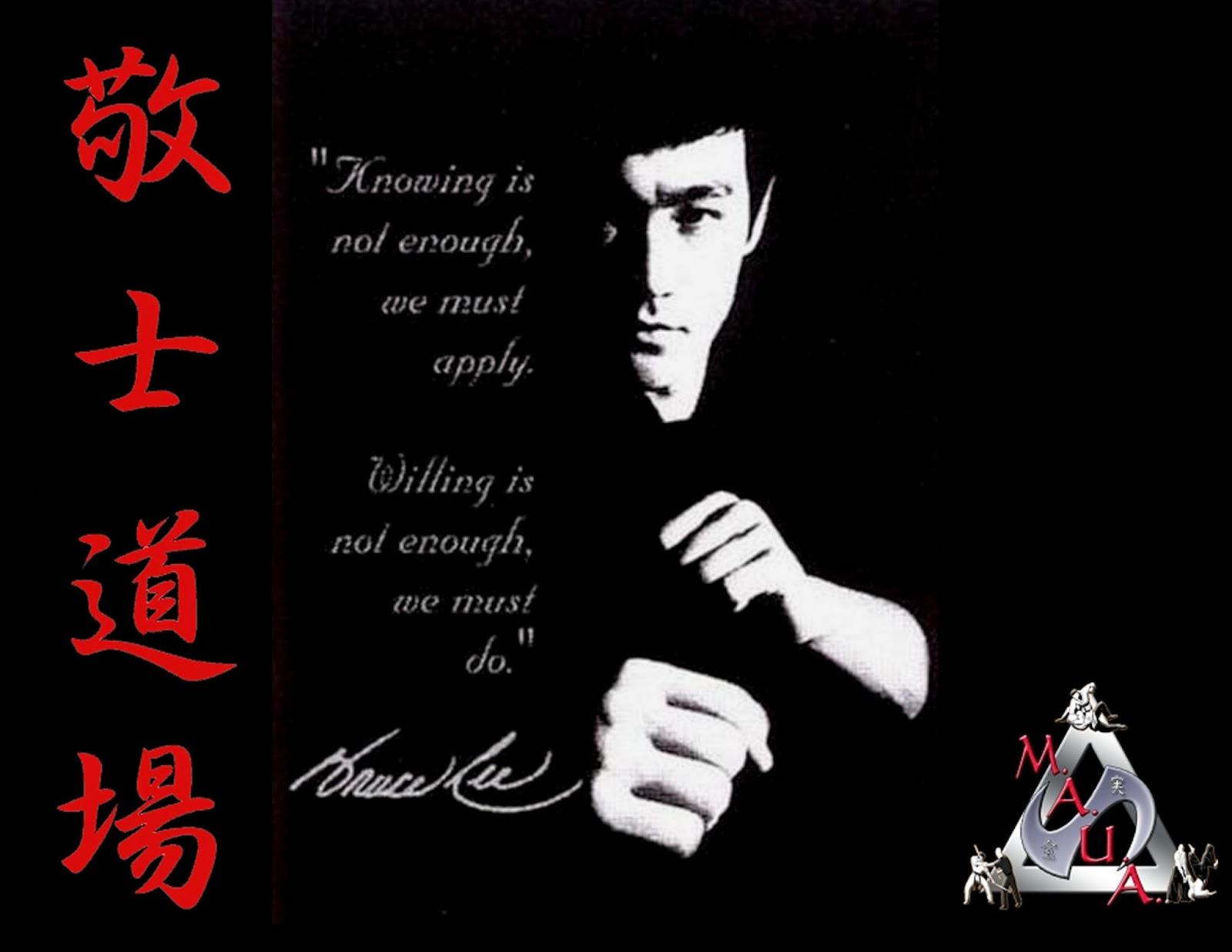 Martial Arts HD Wallpapers HD Wallpapers 360 1600x1237