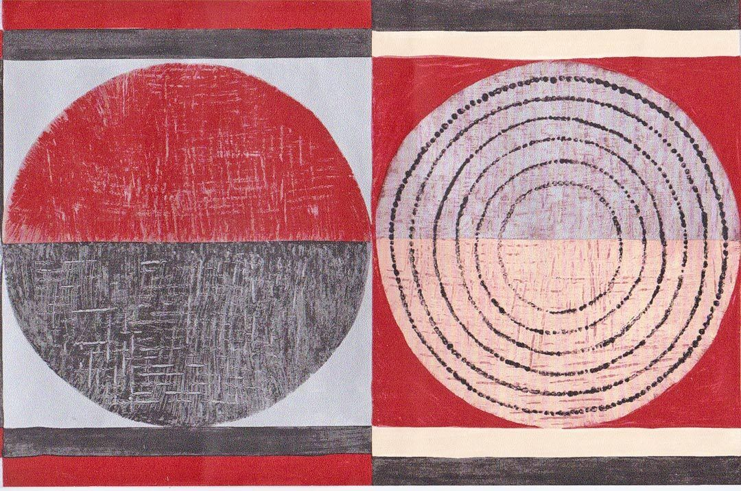 Modern Geometric Circles Red White Black Sale6 Wallpaper Border 872 1080x716