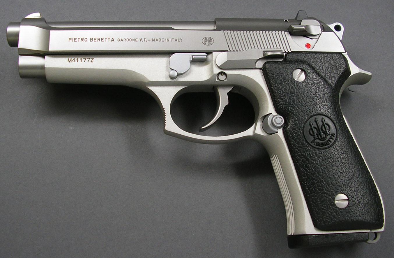 Guns Weapons Cool Guns Wallpapers 3 1353x885