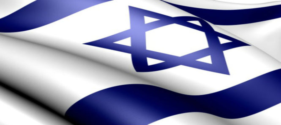 flag of israel wallpaper - photo #34