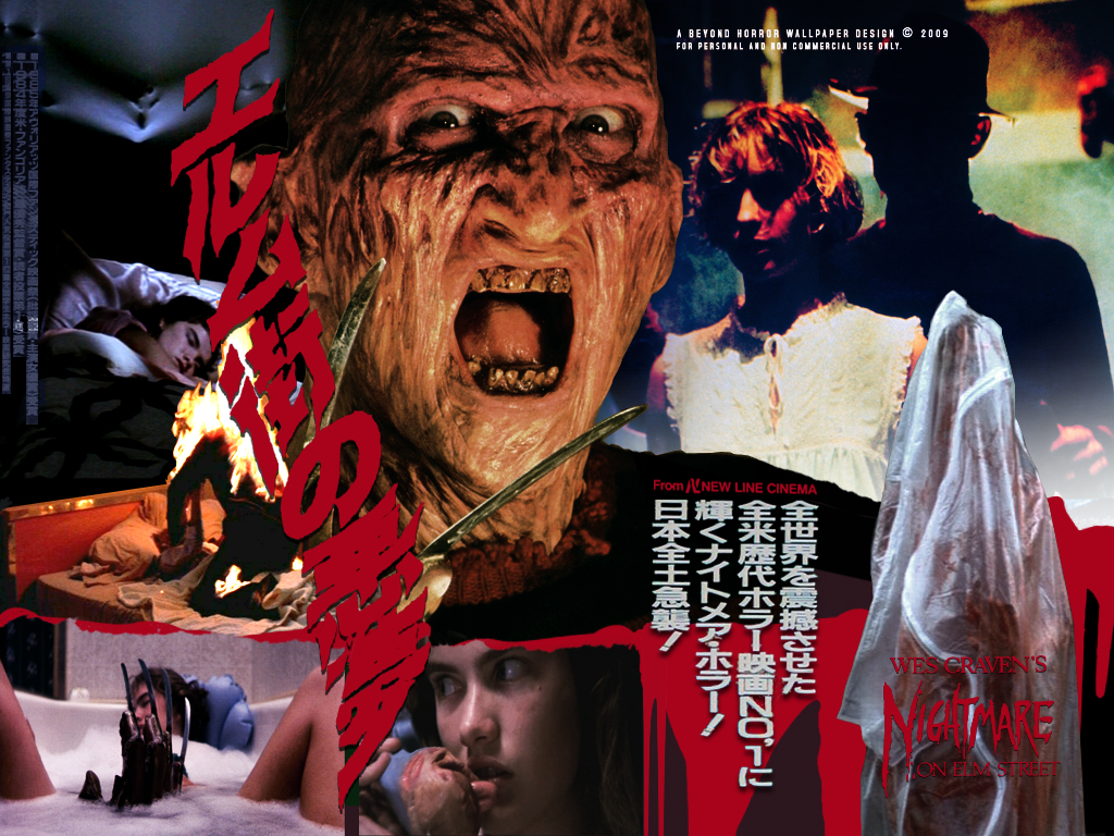 80s Horror Nightmare on Elm Street Japanese 1024x768