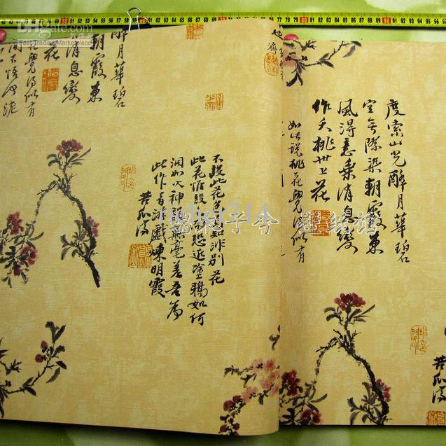 chinese style wallpaper calligraphy and painting wallpaper chinese 637x637