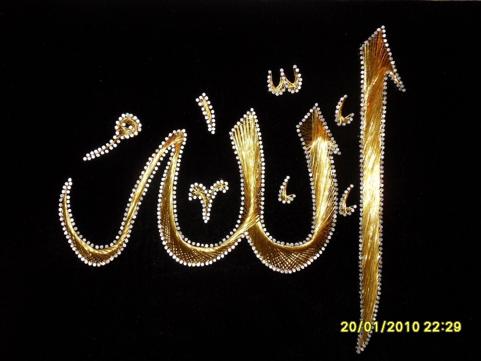 Открытки, красивые картинки мусульманские с надпись
