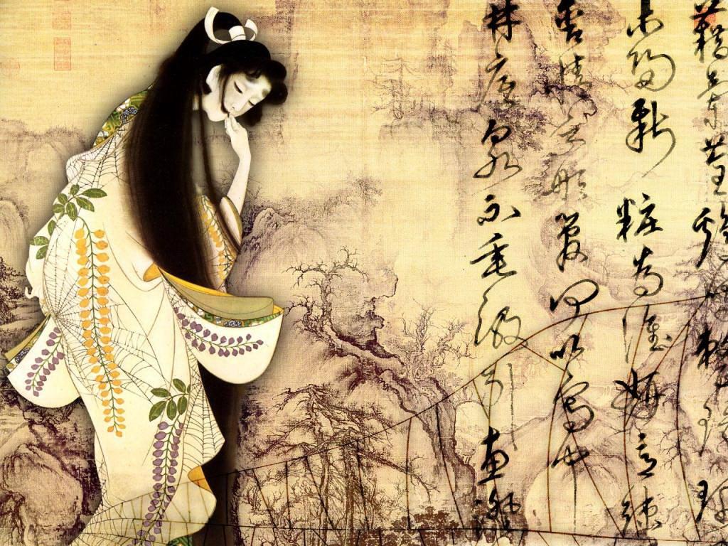 1024x768 Chinese art Wallpaper Download 1024x768