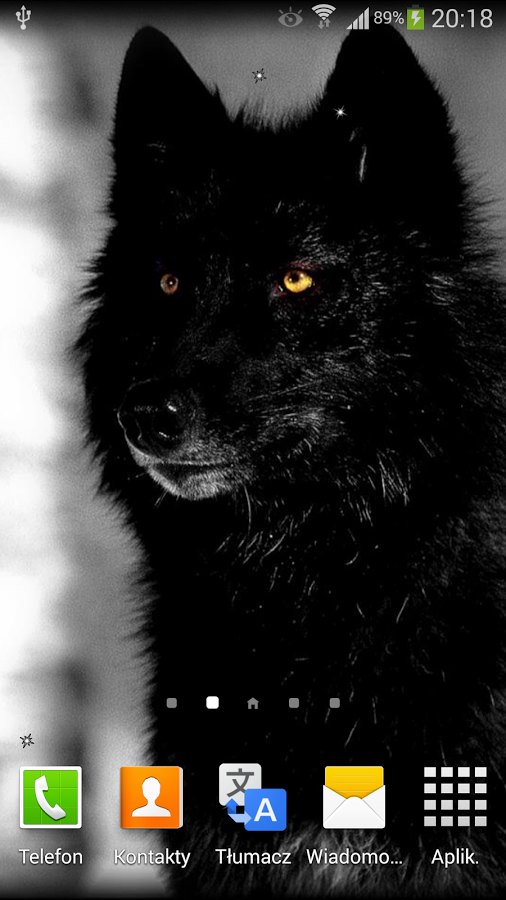 wolf animated wallpapers are inspired wolves werewolf and wolf 506x900