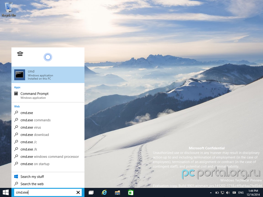 Photos windows 10 technical preview wallpaper page 4 1024x768