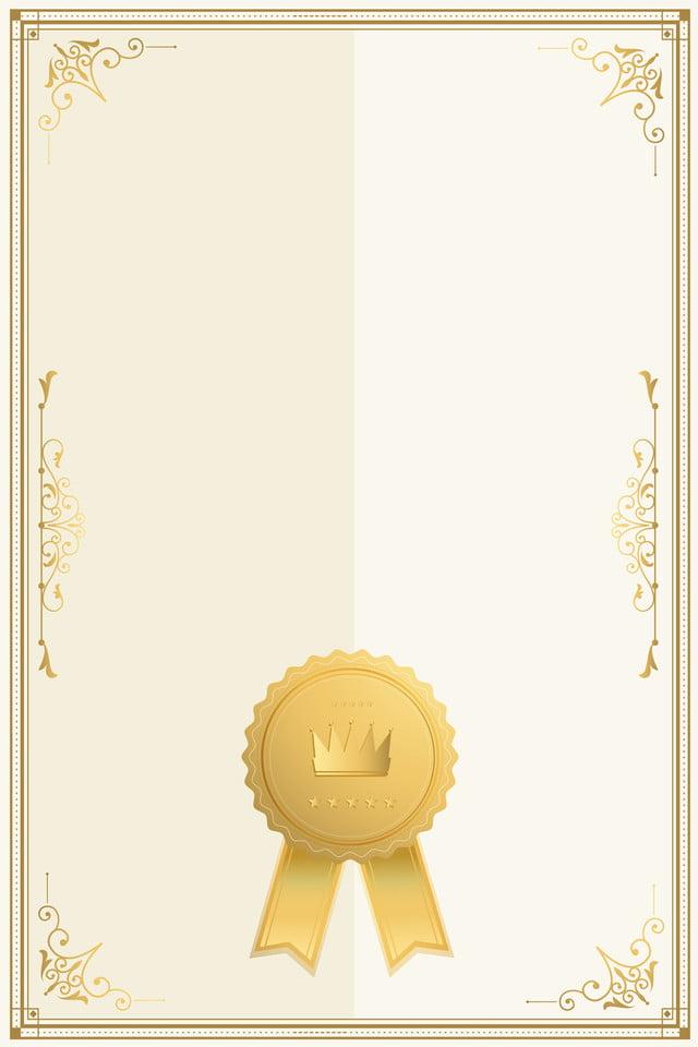 Border Certificate Background Material Certificate Border 640x960