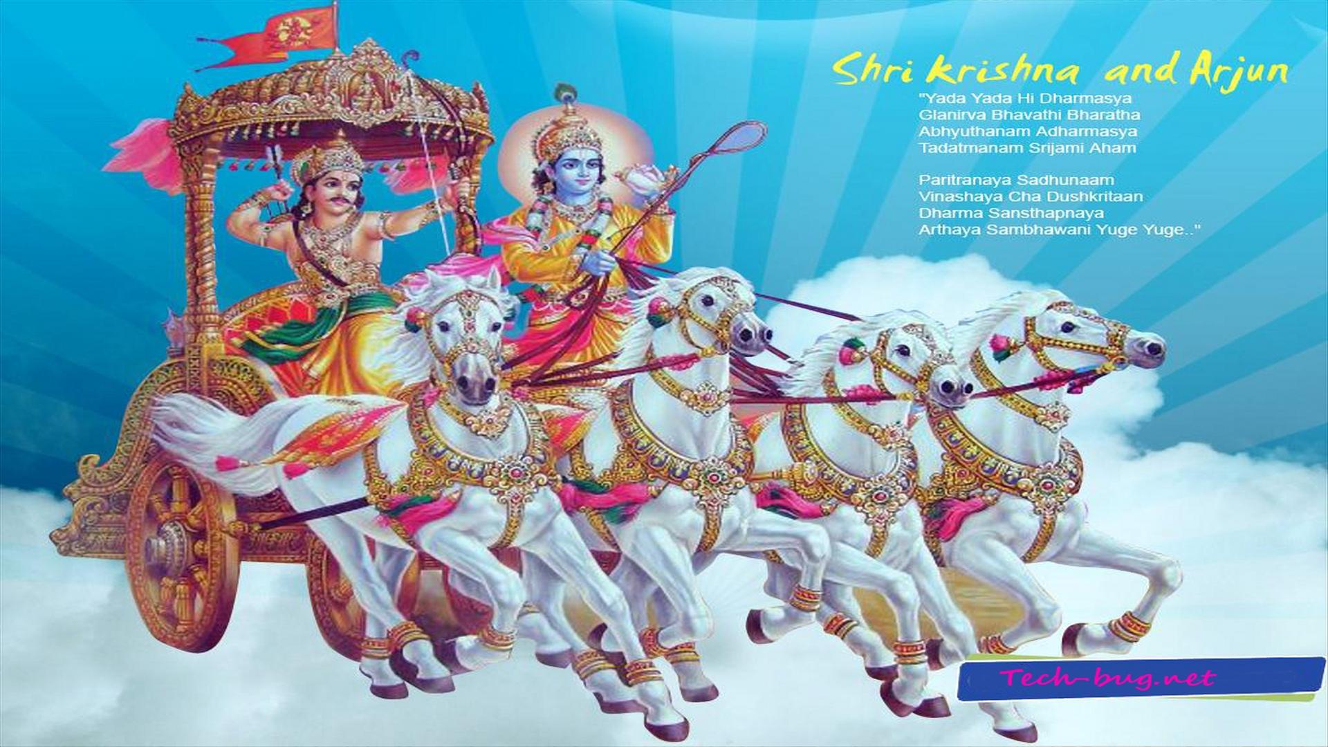 Bhagavad Gita wallpaper 139703 1920x1080