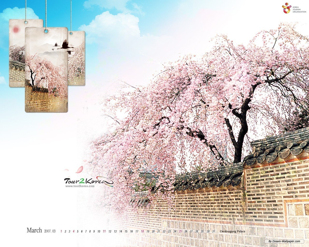 Korea Wallpaper: WallpaperSafari