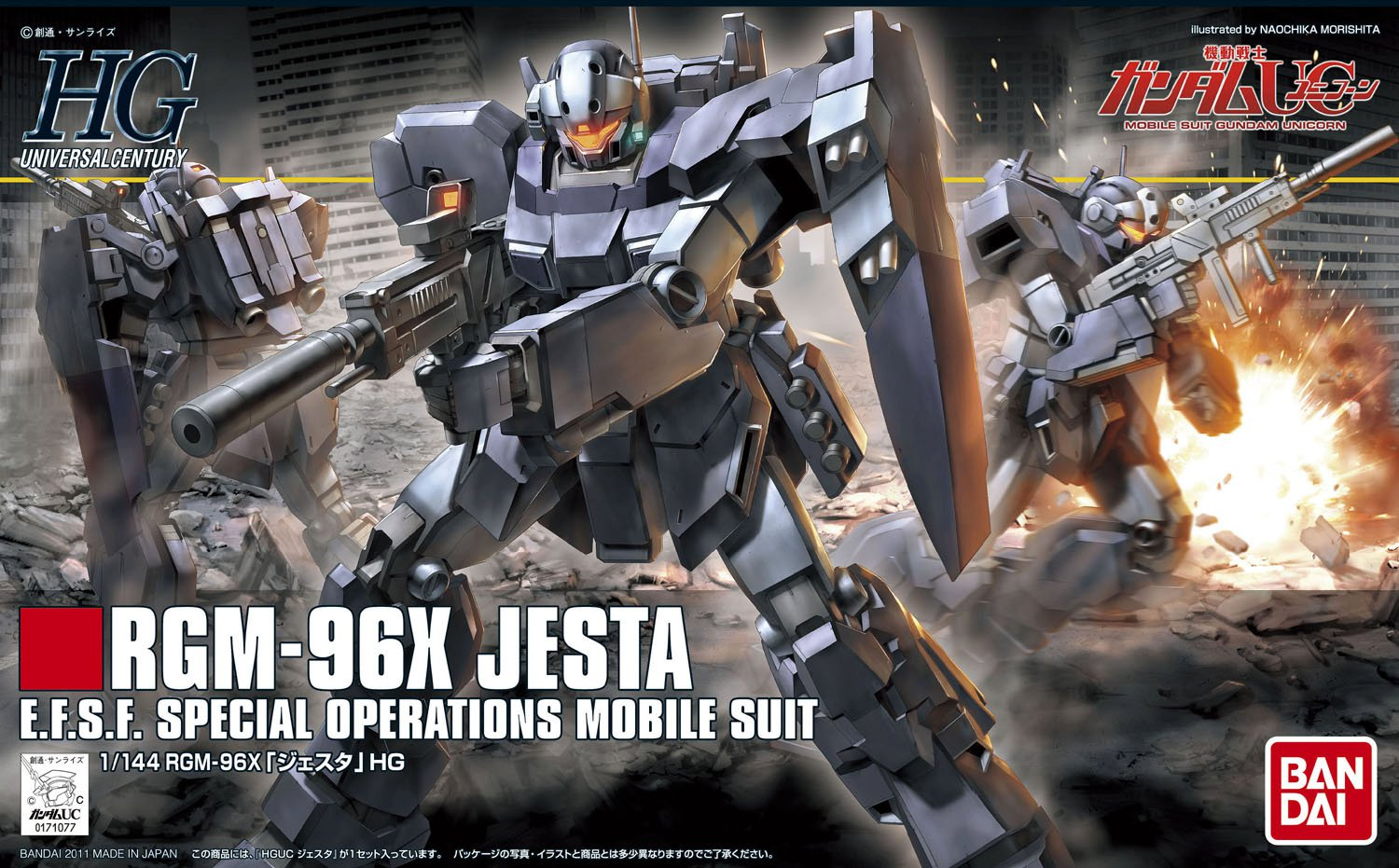 HGUC 1144 RGM 96X Jesta NEW Wallpaper Size Images wlinks to buy it 1500x931