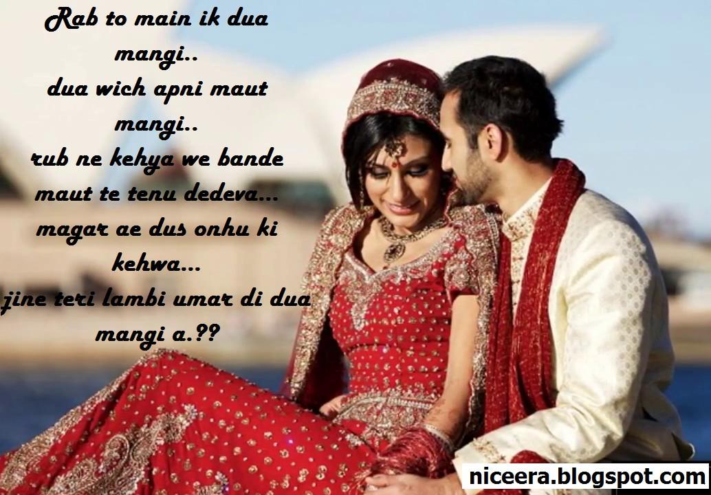 43 Punjabi Romantic Wallpaper Hd Download Gratis Terbaik