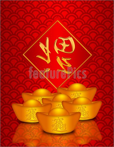 Illustration of Chinese Gold Money On Dragon Scale Pattern Background 388x500
