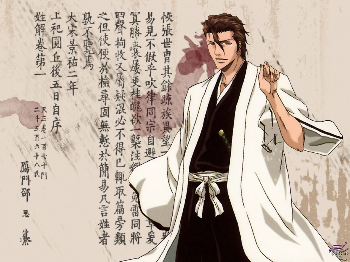 Aizen images Aizen sama HD wallpaper and background 1152x864