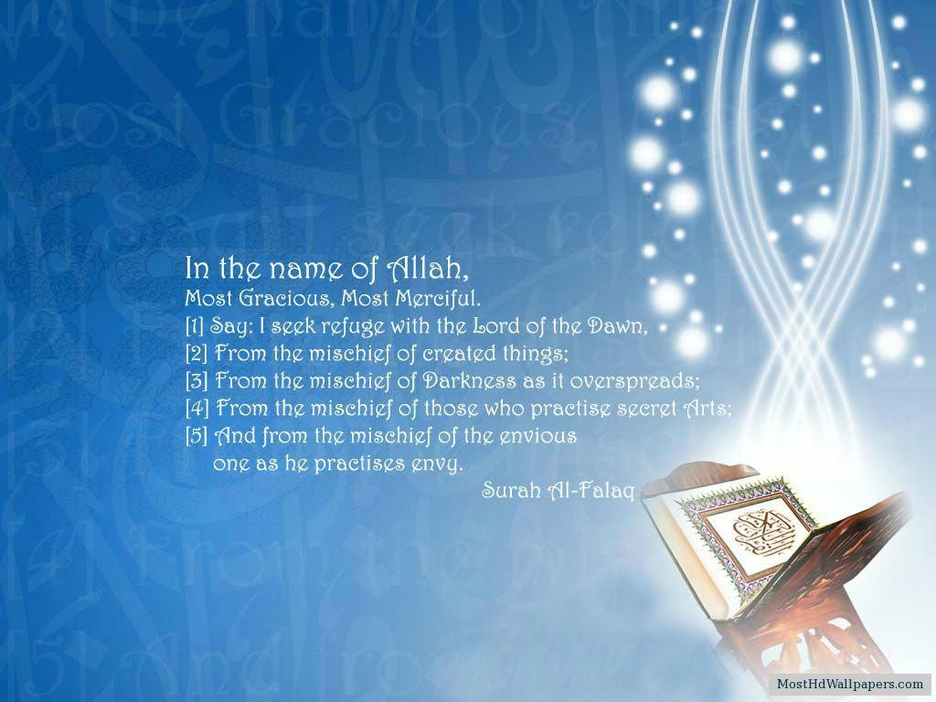 Beautiful Islamic Quotes 1024x768
