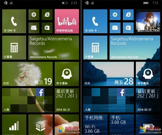 Windows Phone 81 Start Screen backgrounds revealed in screenshots 560x466
