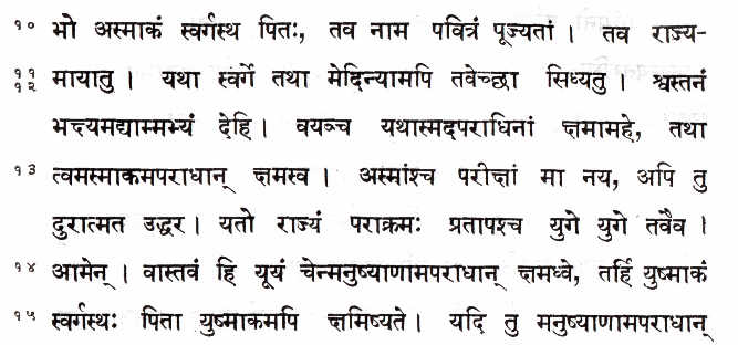 essay on cow in sanskrit language गाय पर निबंध (काऊ एस्से) get here essay on cow in hindi language in different words limit like 100, 150, 200, 250, 300, and 400 words.
