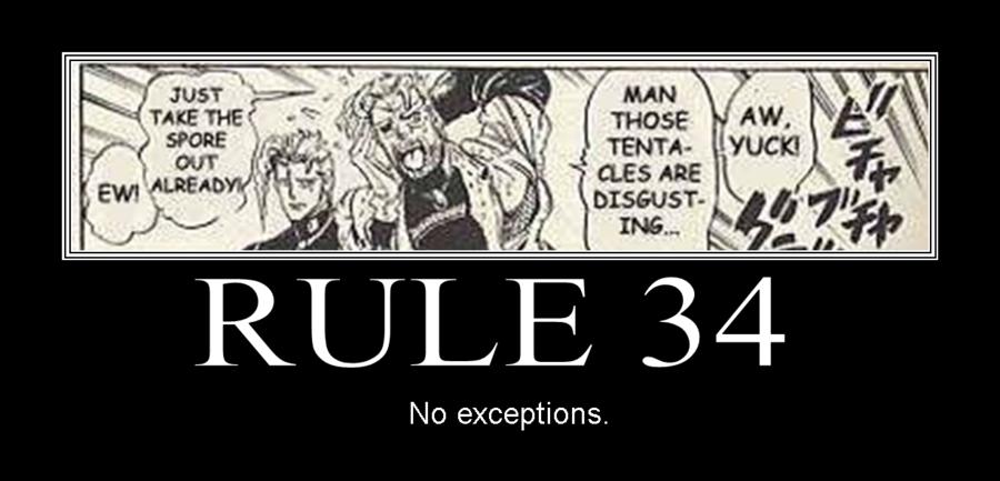 JJBA Demotivator   Rule 34 by SilverKazeNinja 900x433