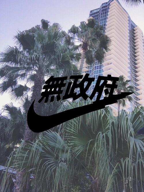 Dope Nike Wallpapers Wallpapersafari