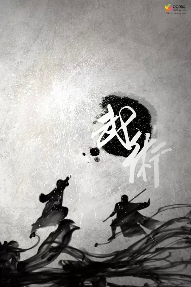 Martial Arts Poster IPhone Wallpapers Background And Themes 640x960
