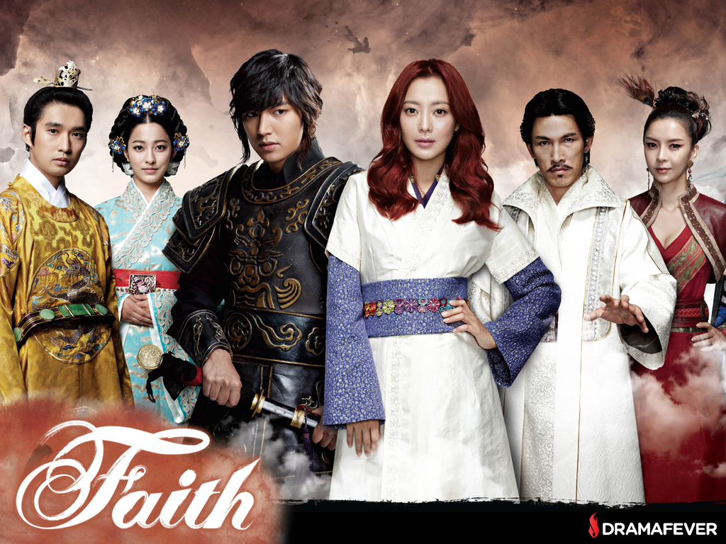 FREE Korean Drama iPhone Desktop Wallpapers FAITH ANSWER ME 1997 1024x768