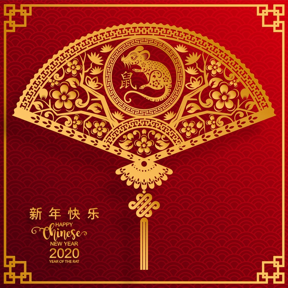 2020 Chinese New Year Images Wallpapers   HappyNewYear2020 1000x1000