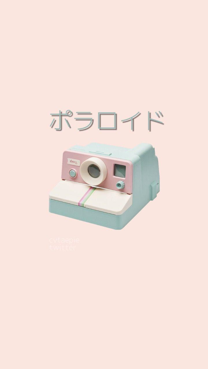 freetoedit wallpaper polaroid japanese pink green 720x1280