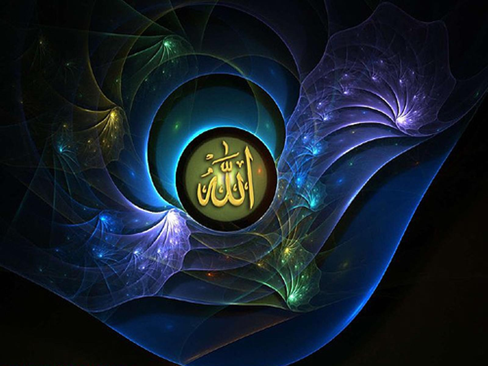 Islamic Wallpapers HD All Islamic Wallpapers Allah Name Wallpapers 1600x1200