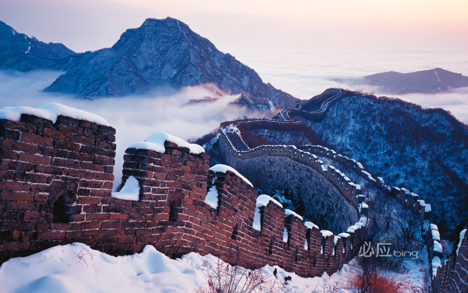 the chinese wall wallpaper HQ Wallpapers 1920x1200