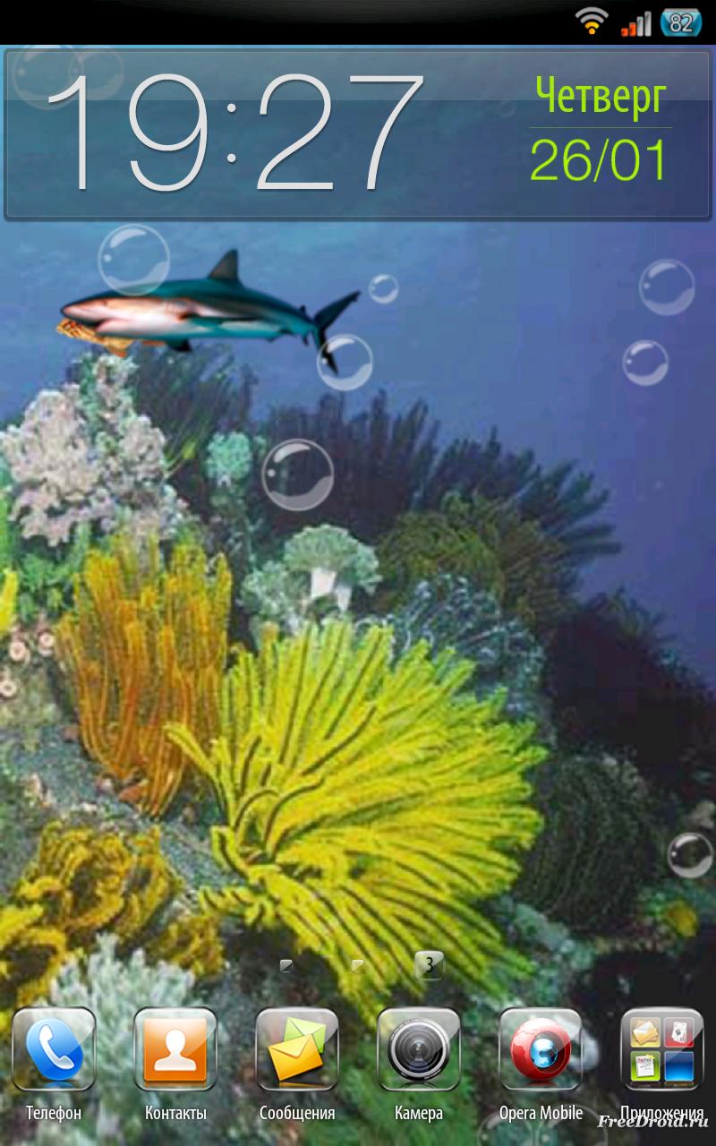 Related Pictures living marine aquarium 2 screensaver 3d relax 800x1280