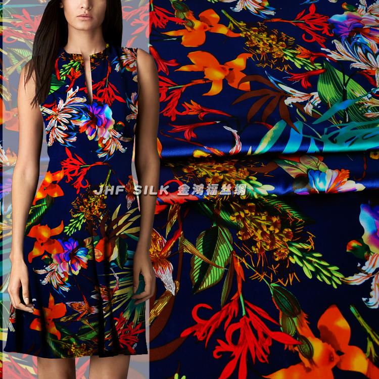 Tropical Print Wallpaper Material Tropical Print 750x750