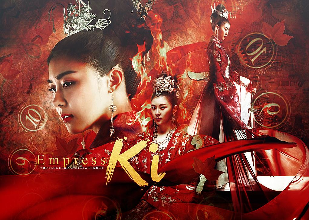 The Last Empress Wallpaper   Info Korea 4 You 1021x727