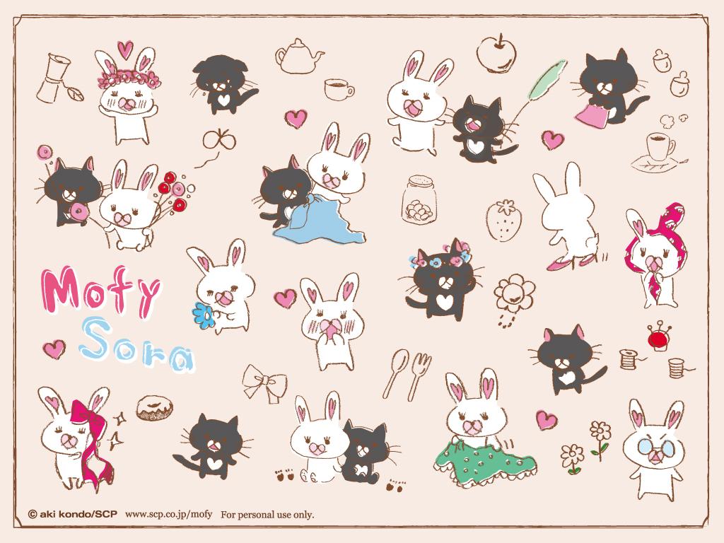 Mofy Wallpaper Pink Kawaii Wallpapers Kawaii Wallpapers 1024x768