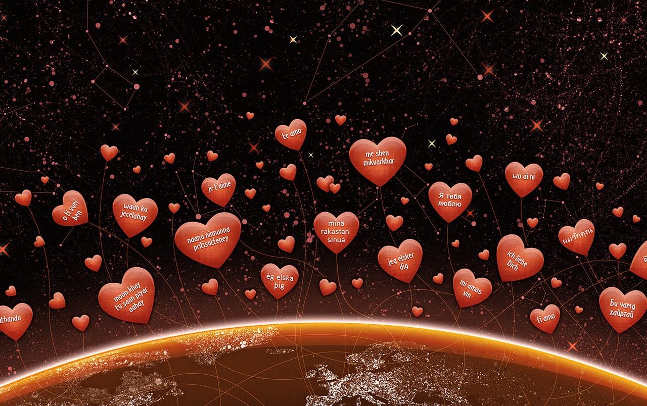 Valentine night wallpapers Valentine night stock photos 1280x804