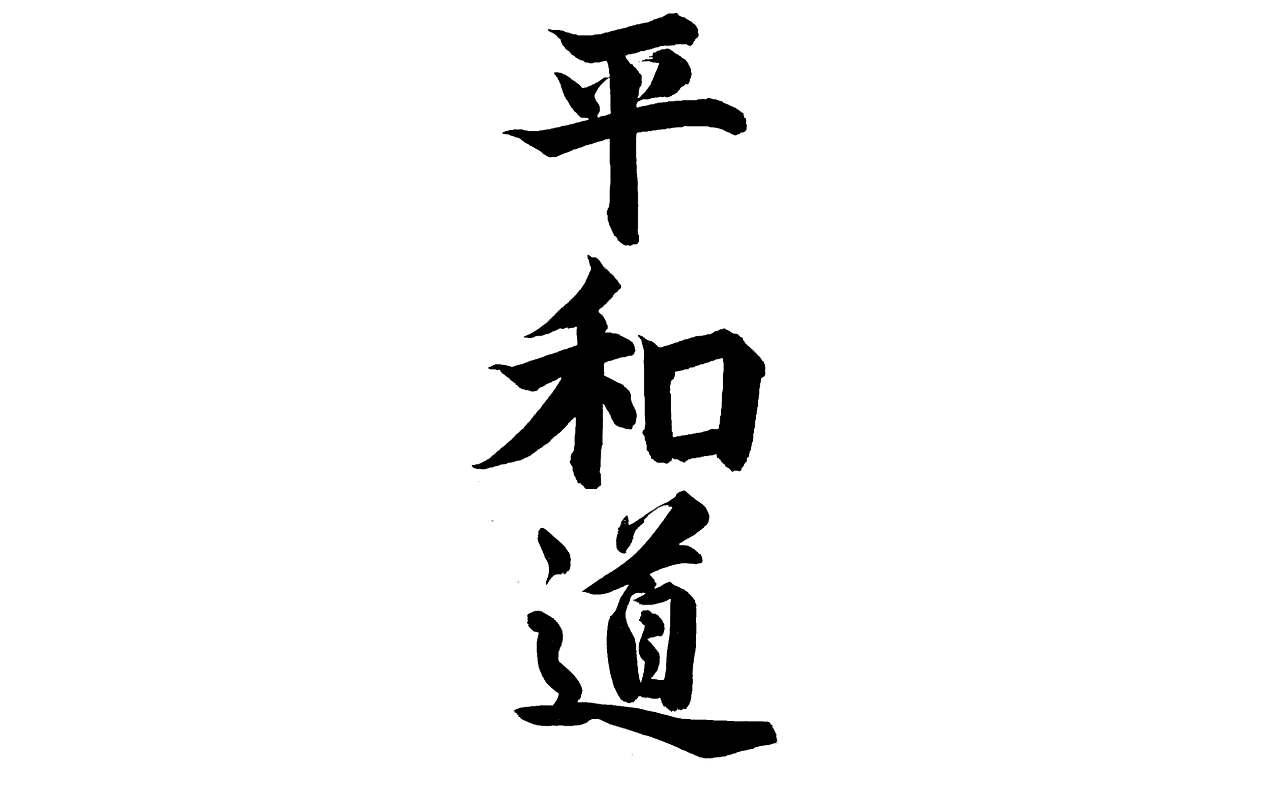 Bushido Samurai Wallpaper wallpaper wallpaper hd background 1280x800