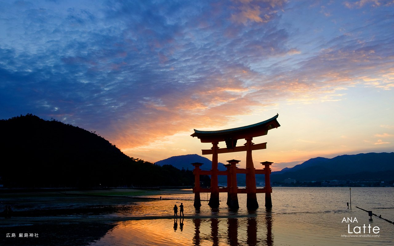 Beautiful scenery of Japan Japanese landscape random shoot 1280x800