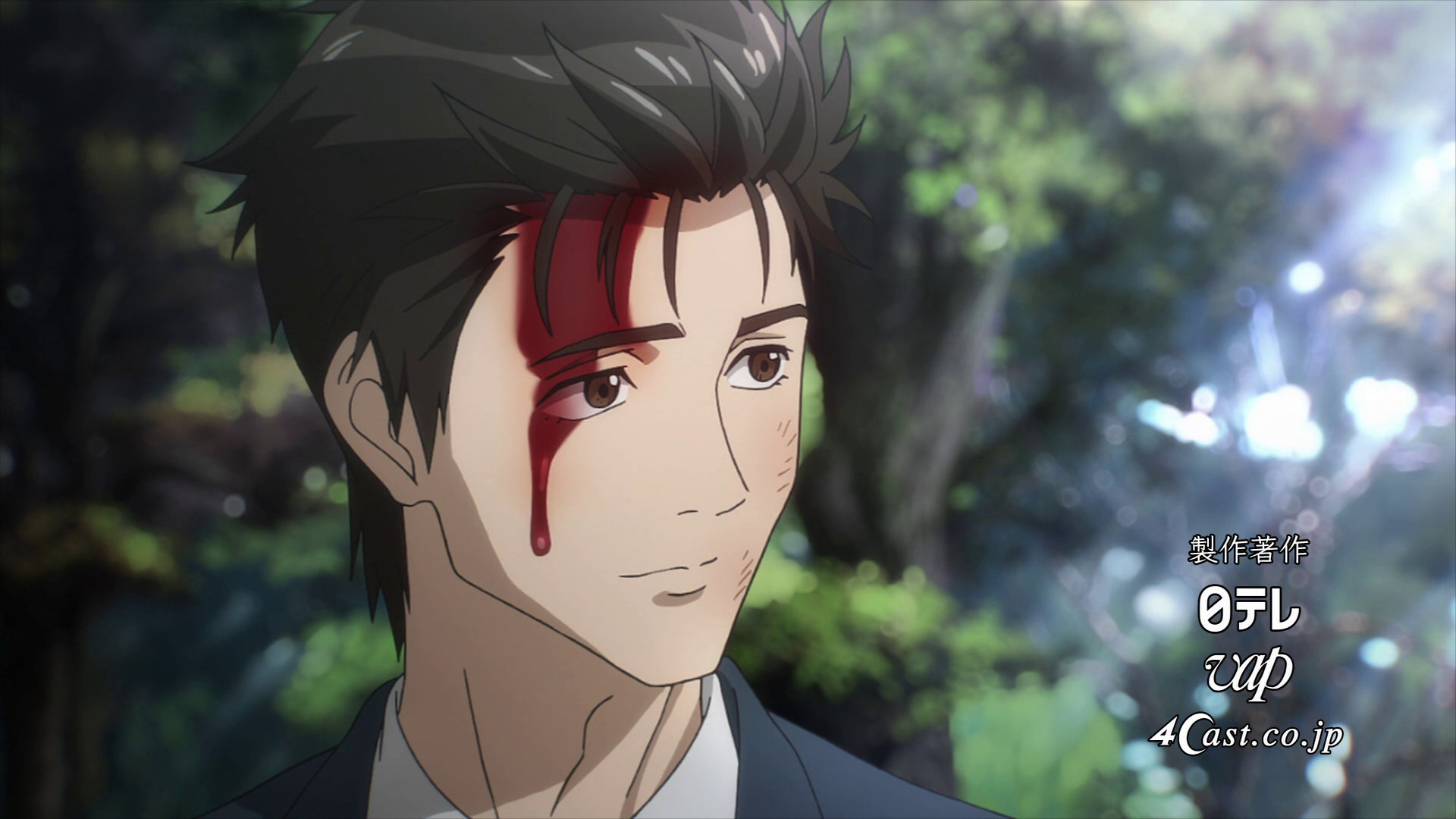Parasyte  The Maxim  Episode 12 [Hes not that intoohoh uh 1920x1080
