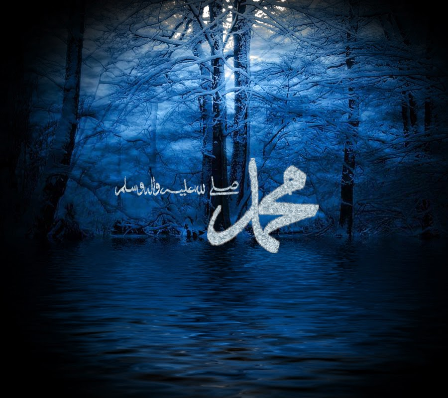 Beautiful Wallpapers Prophet Muhammad SAW Islamic Blog 900x800