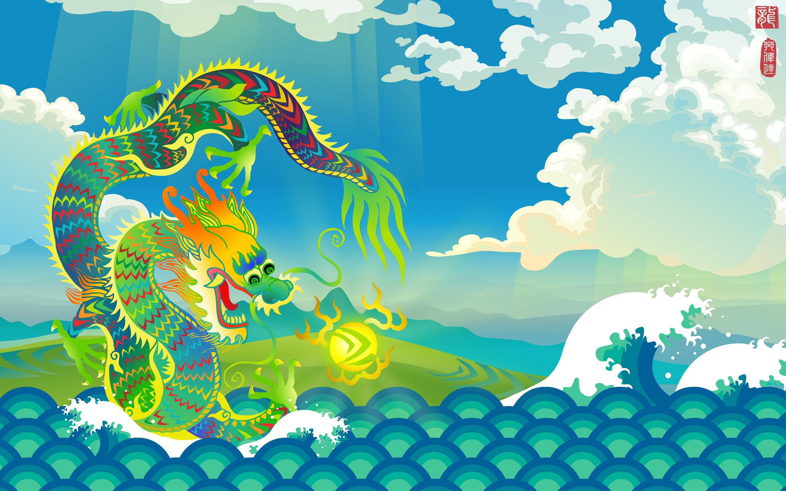 Dragon Wallpaper Download Demos Wallpapers and Screensavers 2560x1600