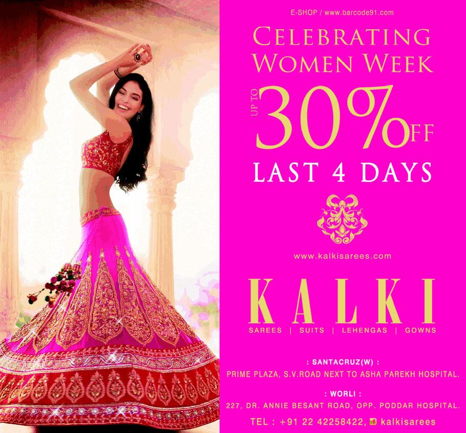 Celebrating Women Week at Kalki Mumbai Projects Jugaad 910x845