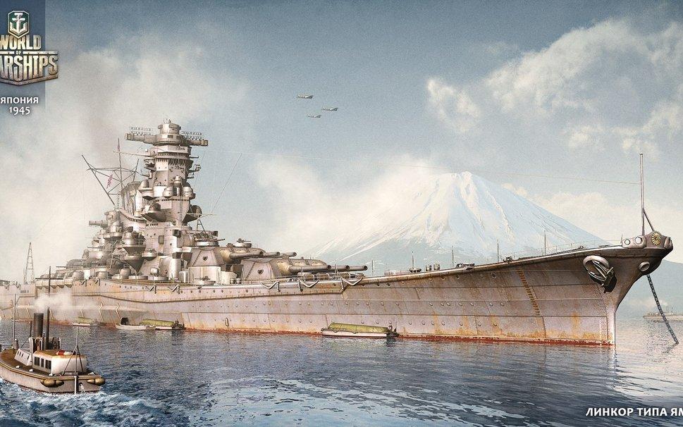 IJN Battleship Yamato 1 wallpaper   ForWallpapercom 969x606