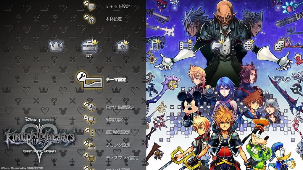 Kingdom Hearts HD 25 Remix Japanese PS3 Theme   Kingdom Hearts 1024x576