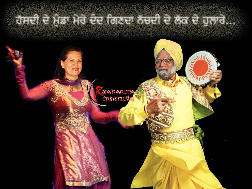 Punjabi Funny Wallpapers Download Punjabi Funny Graphics Pictures 1024x768