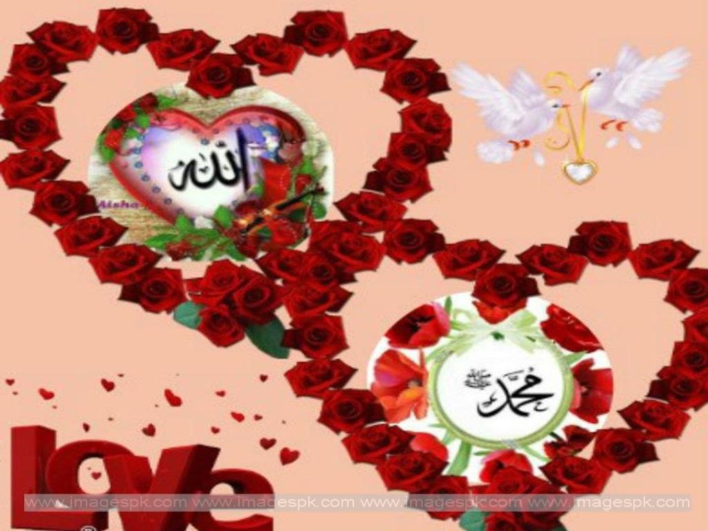 pin allah muhammad name - photo #41