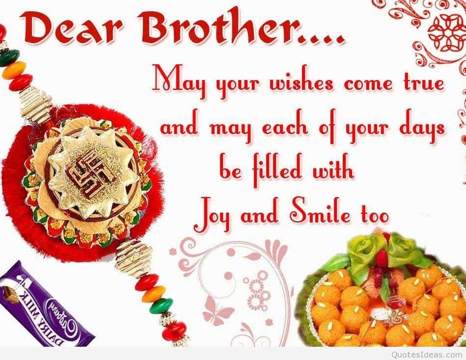 download Happy birthday my brothers with wallpapers images hd 949x733