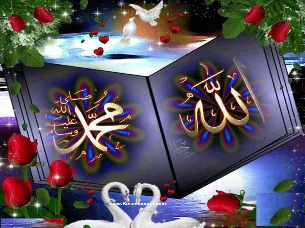 jumma mubarak hd images free download