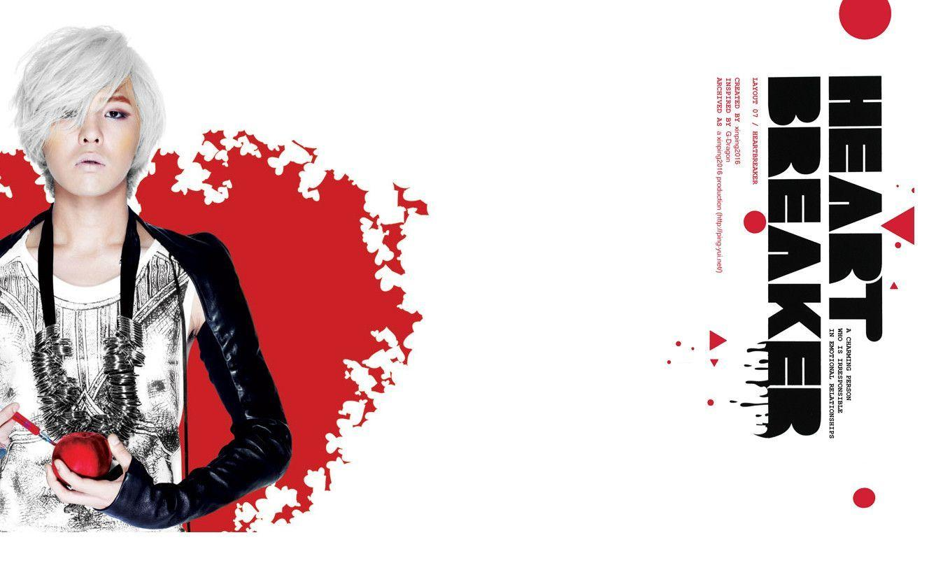 G Dragon Heartbreaker Wallpapers 1328x825