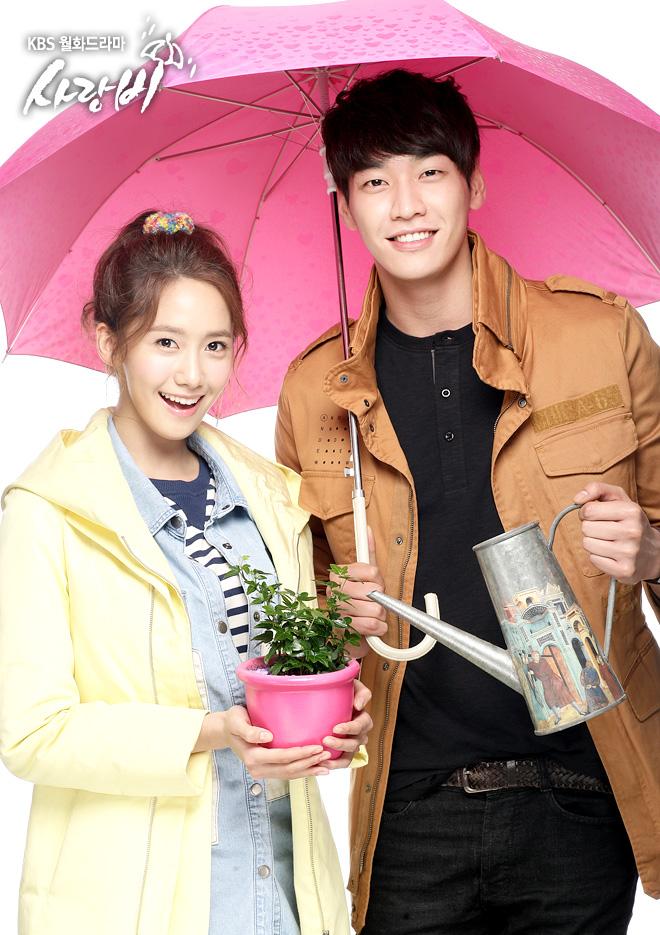 Wallpaper Love Rain Korean Drama 660x935