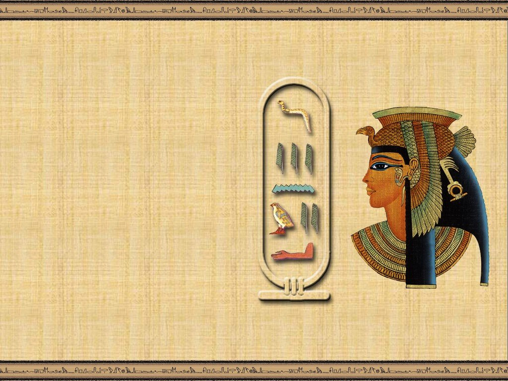 My Free Wallpapers - Abstract Wallpaper : Egyptian