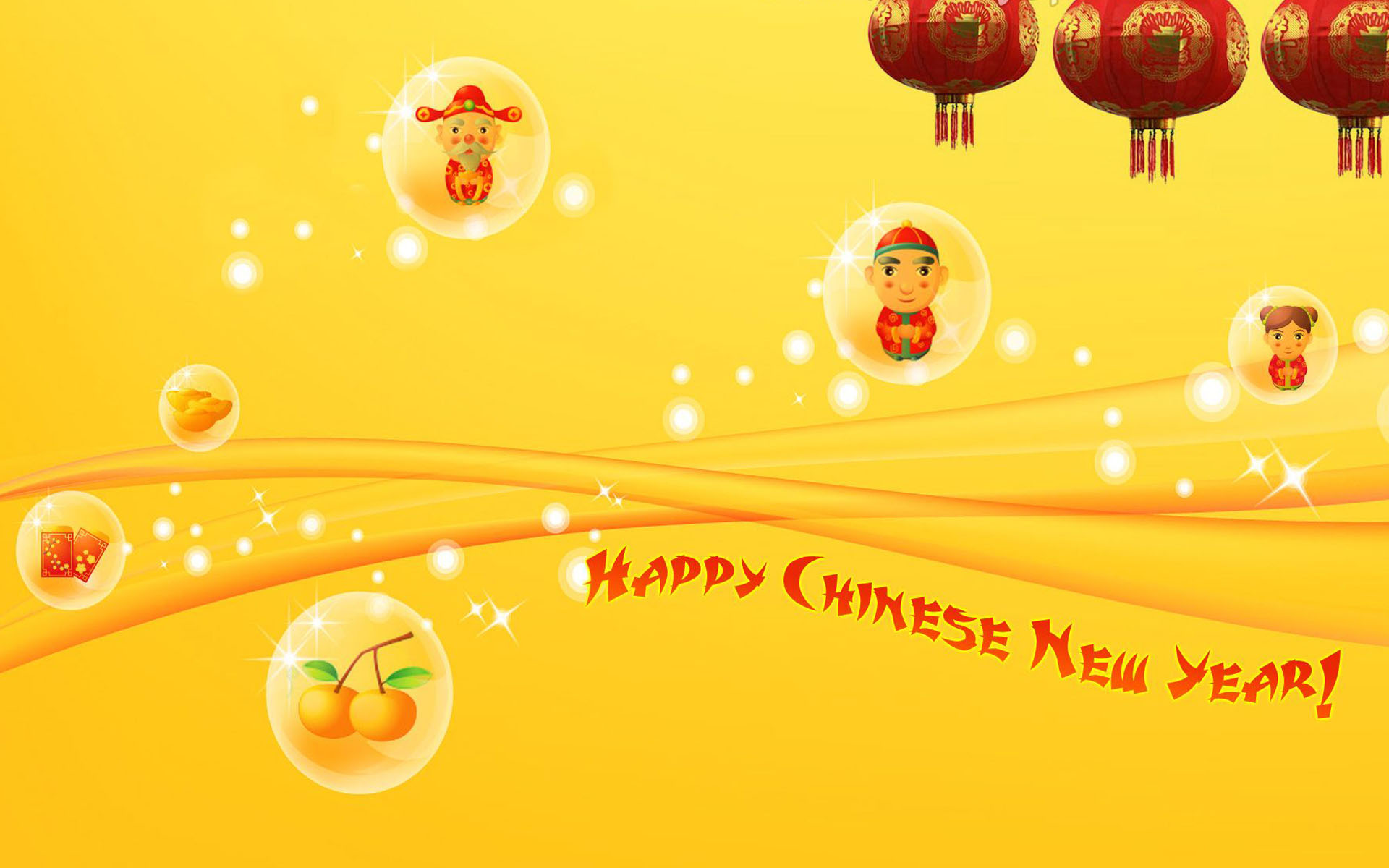 Name Happy New Year Chinese 2015 Yellow Background Wallpaper Desktop 1920x1200