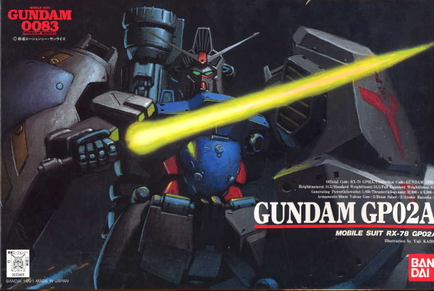 Gundam 0083 Gundam 0083 887x595